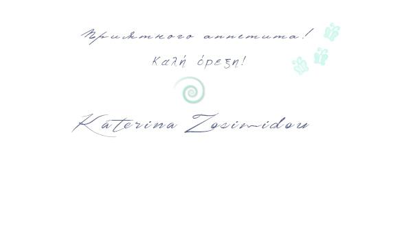 podpis'